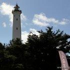 leuchtturm_lyngvig_fyr_5198